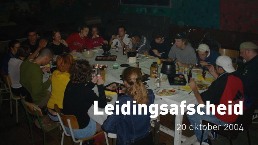 Leidingsafscheid (20 oktober 2004)