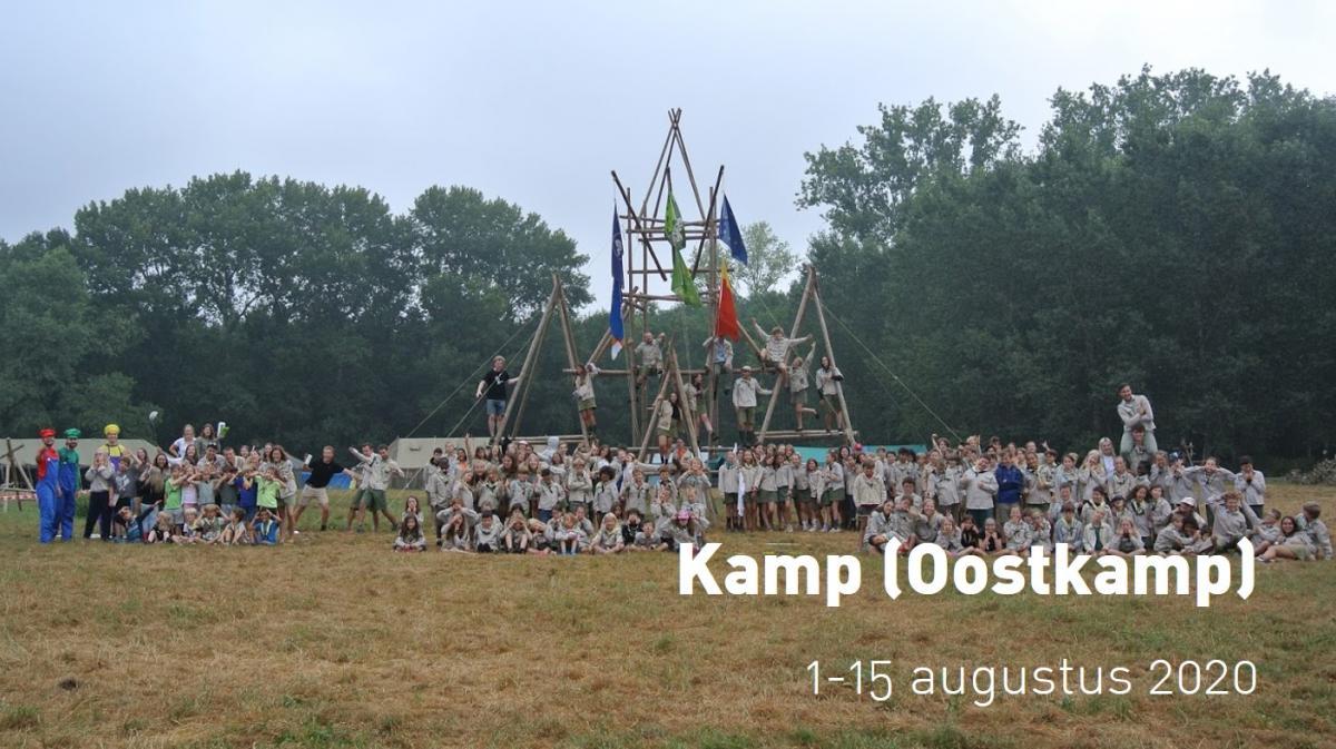 Kamp (Oostkamp, augustus 2020)